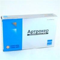 Артрокер инструкция по применению, состав капсул, цена и аналоги