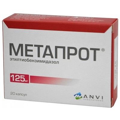 Метапрот: инструкция по применению, отзывы, цена