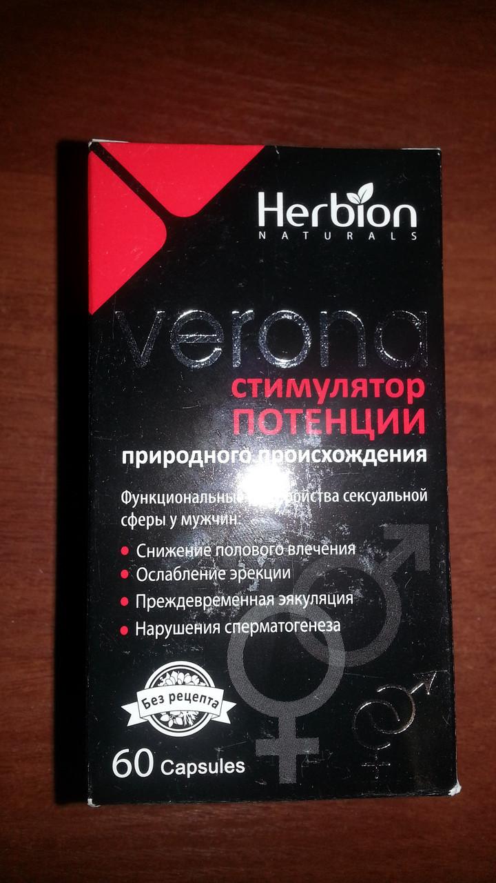 Верона — инструкция по применению для мужчин