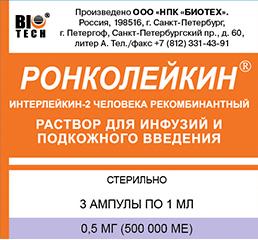 Ронколейкин: инструкция по применению, цена и отзывы
