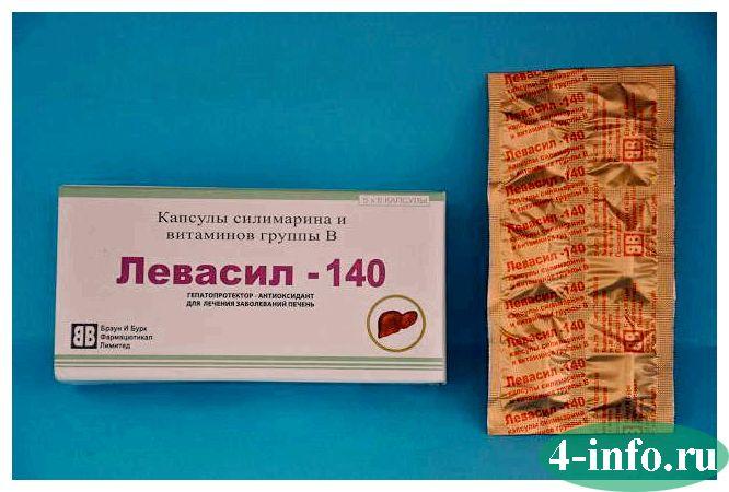 """Препарат """"гепатрин"""": инструкция по применению. бад """"гепатрин"""": отзывы"""