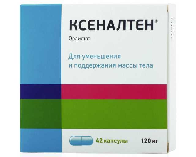 Ксеникал: описание препарата и отзывы врачей и похудевших