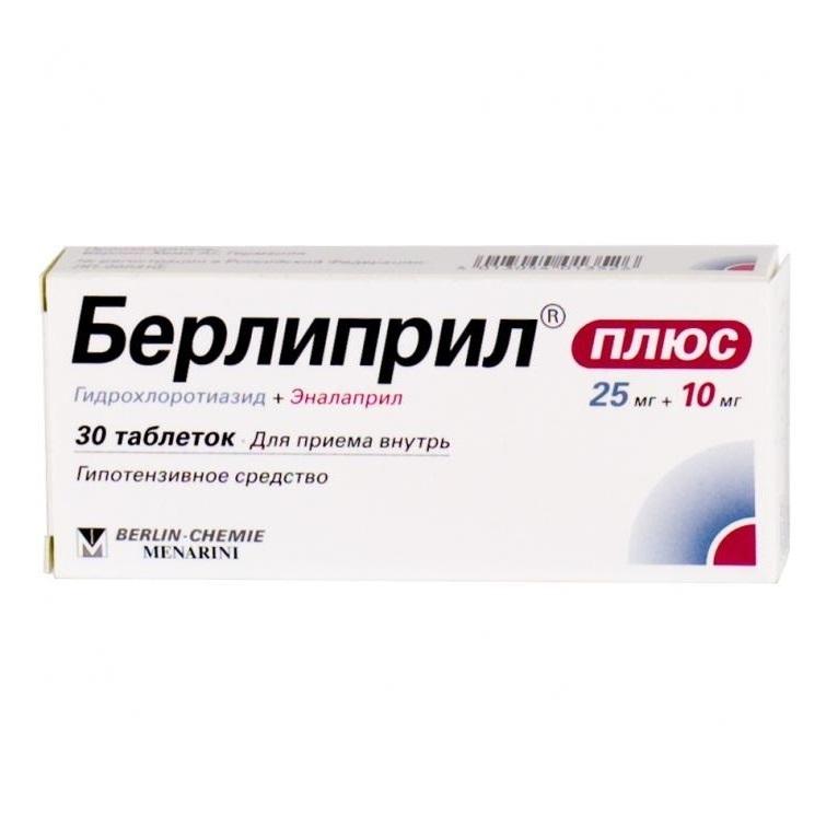 Плюсы и минусы таблеток рениприл при давлении