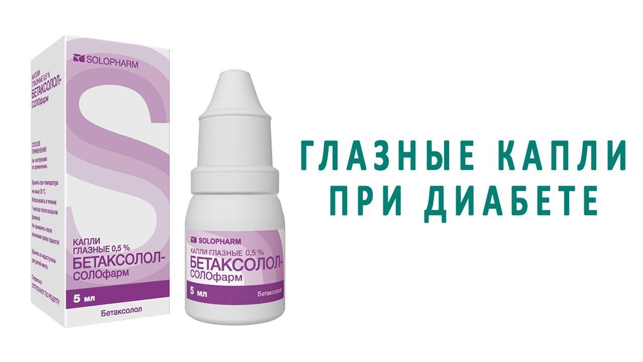 Сэнкаталин (sencatalin), инструкция по применению