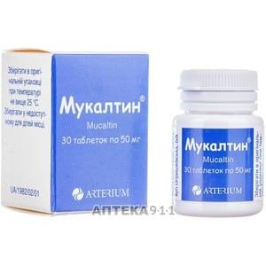 Мукалтин — таблетки от кашля с мокротой. как принимать взрослым и детям