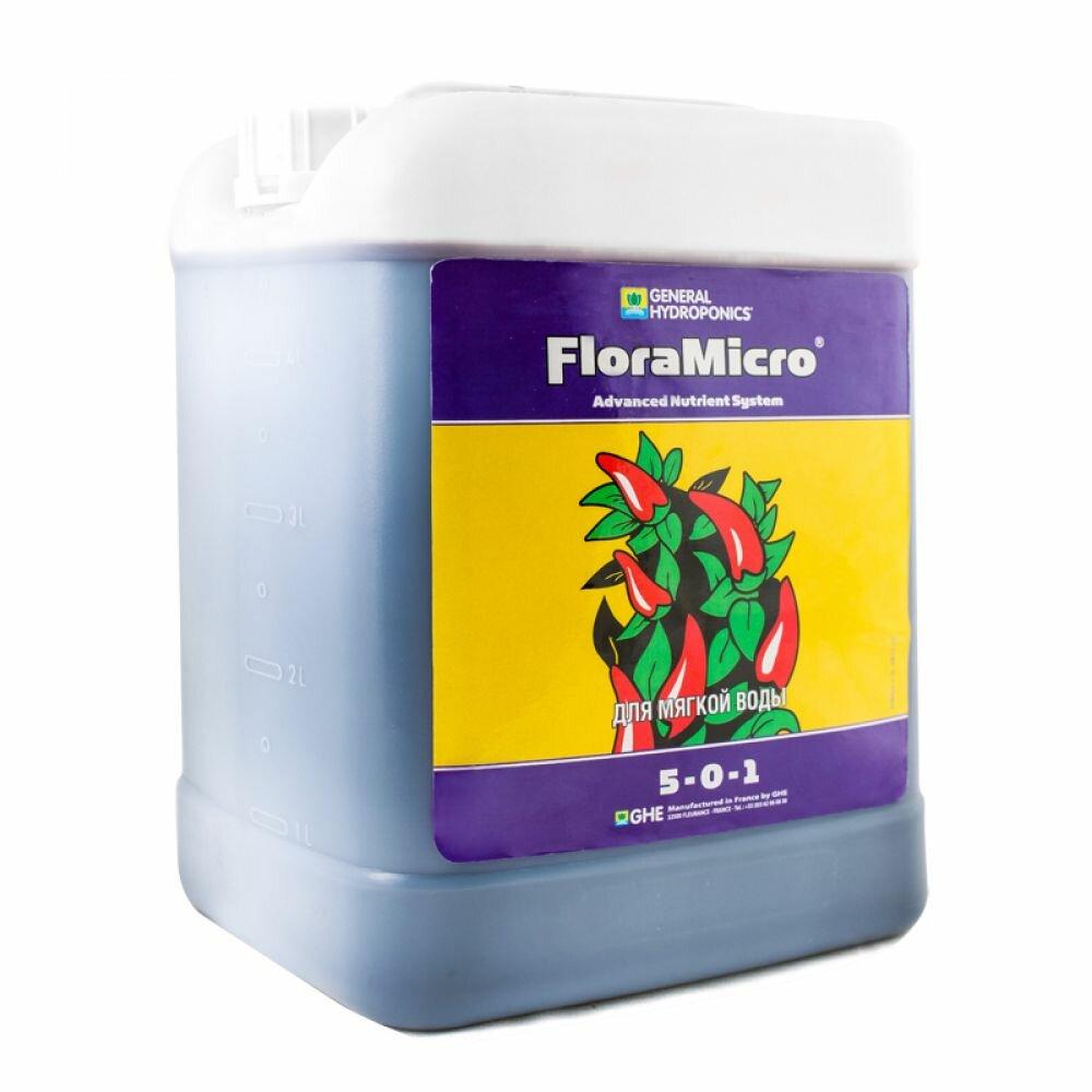 Биопрепарат «метаризин» – особенности применения (инструкция, состав, регламент, аналоги, ограничения)