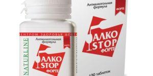 Таблетки от головокружения и шума в ушах: как принимать лекарства