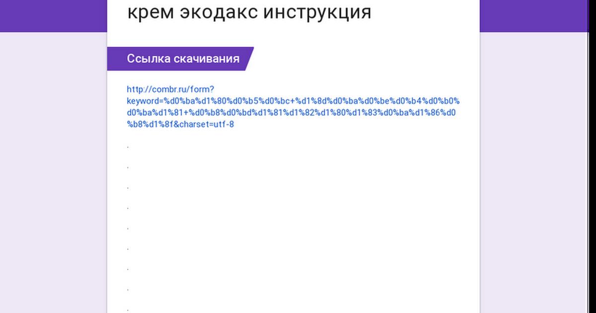 Белодерм мазь. инструкция по применению, состав, аналоги, цена, отзывы