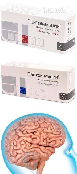 Пантокальцин для детей: инструкция по применению