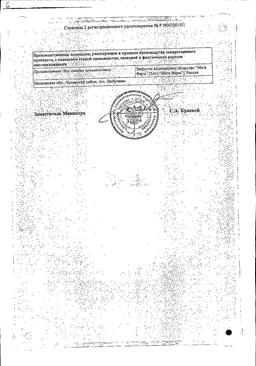 Мамоклам: форма выпуска, показания, польза и реальные отзывы