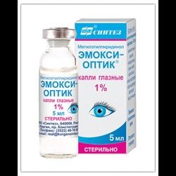 Эмокси-оптик, капли глазные 1%, 5 мл*