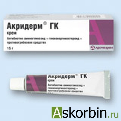 Акридерм и его аналоги: что выбрать для лечения кожных заболеваний