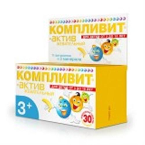 Препарат: компливит в аптеках москвы