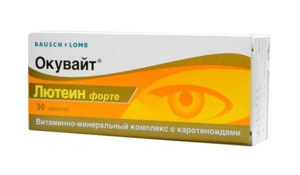 Таблетки билобил 40 мг (форте 80, интенс 120 мг): инструкция, цена и отзывы