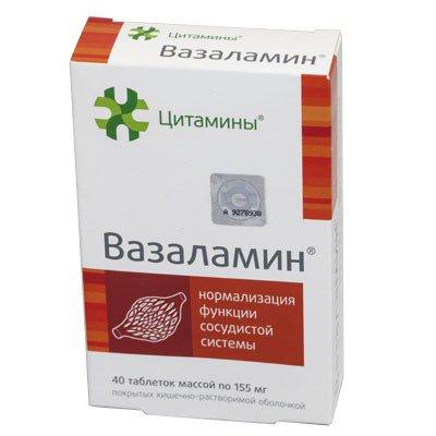 Препарат вазаламин (бад)