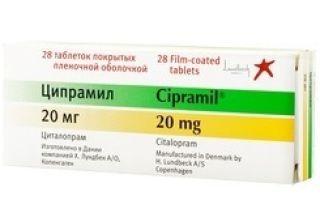Таблетки амитриптилин инструкция по применению — аналоги — отзывы