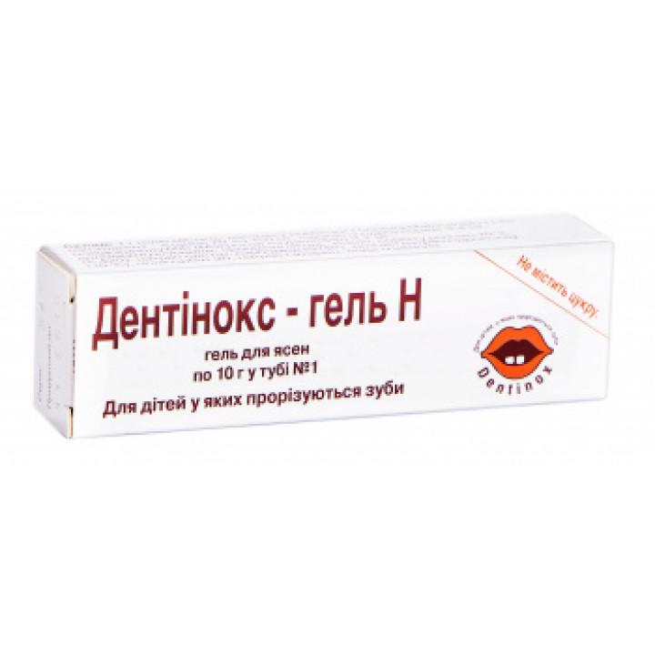 Гель дентинокс (dentinox): инструкция по применению, отзывы, цена, аналоги, особенности использования