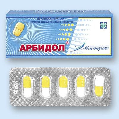 Арбидол 50мг 10 таблеток п/о инструкция по применению
