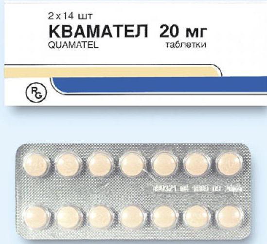 Инструкция по применению препарата квамател в ампулах
