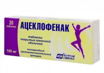 «ацеклофенак»: инструкция по применению, показания, форма выпуска, состав, дозировка, отзывы