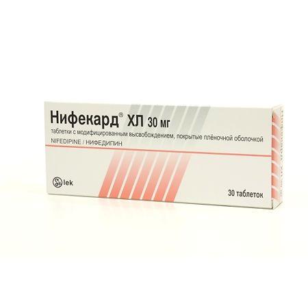 Веро-нифедипин