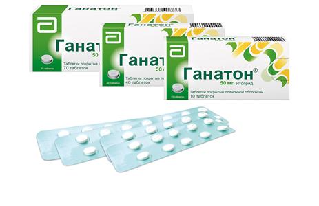 Аналог таблеток итопра