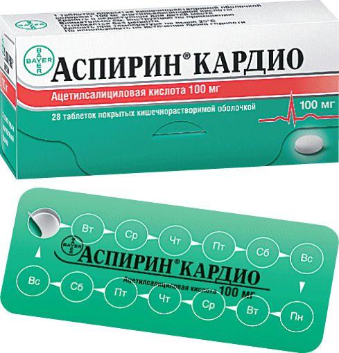 Препарат: аск-кардио в аптеках москвы