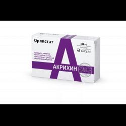 Орлистат — могут ли таблетки для похудения нанести вред организму