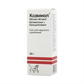 Кальцитриол (calcitriolum): инструкция по применению, цена, аналоги