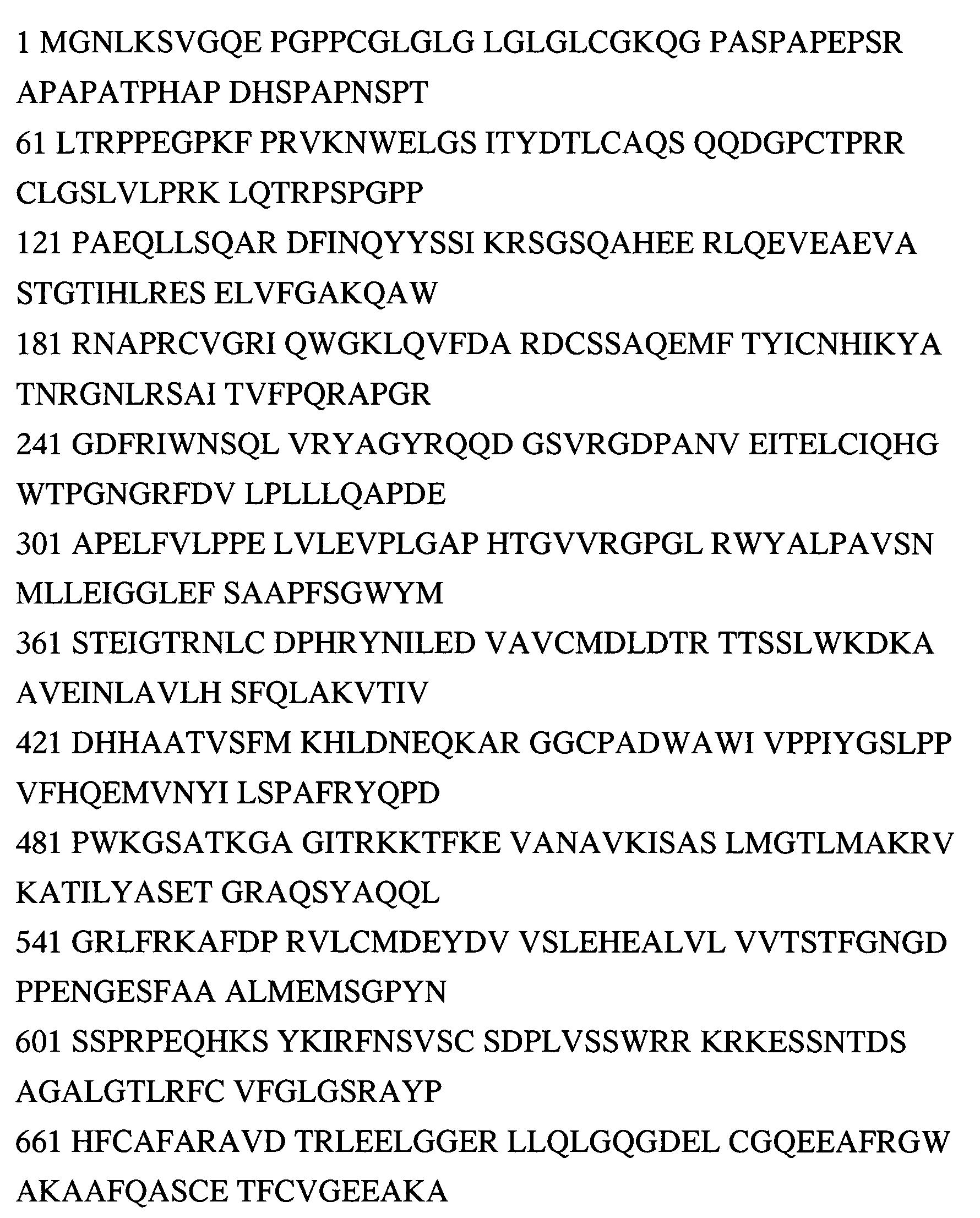 Адъюванты — большая медицинская энциклопедия