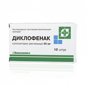 Уколы диклофенака: инструкция по применению, дозировка лекарства