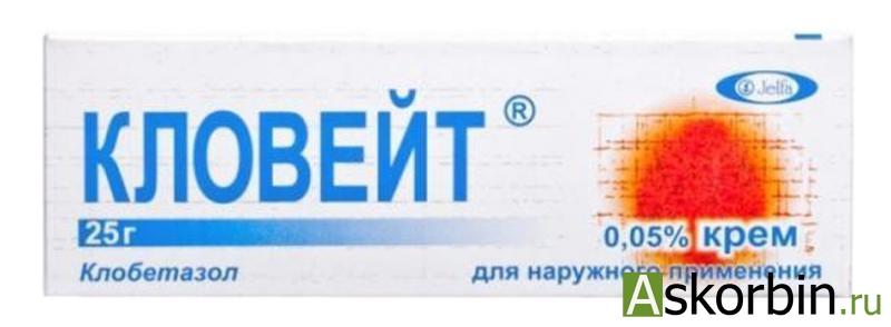 Эффективность препарата от псориаза кловейт