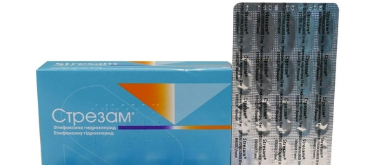 Таблетки «стрезам»: инструкция, цены и реальные отзывы