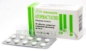 Аторвастатин таблетки — инструкция по применению, меры предосторожности, отзывы