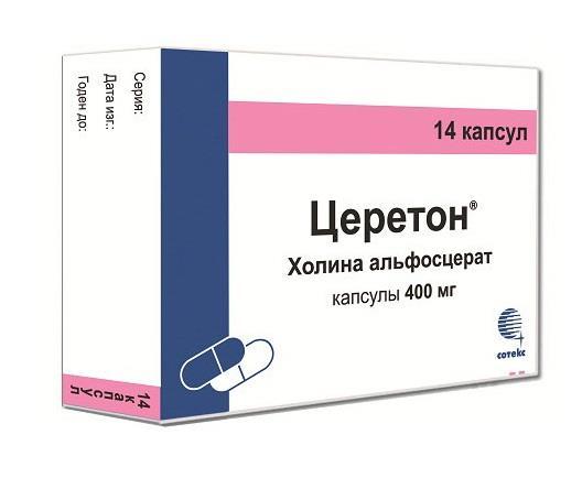 Аналог капсул холитилин