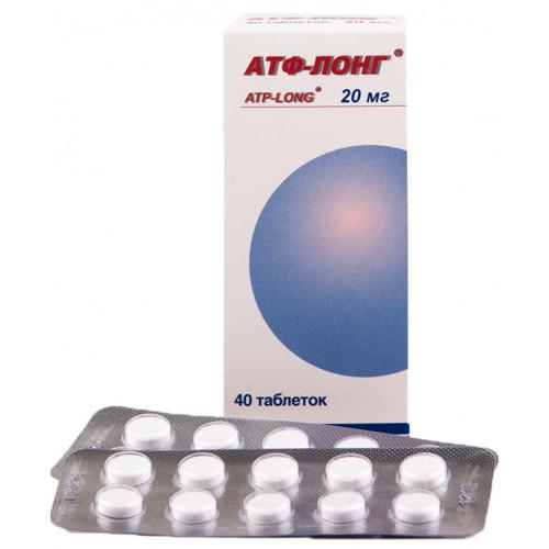 Атф-лонг - лекарственный препарат. описание, показания атф-лонг, способ применения, дозировка.