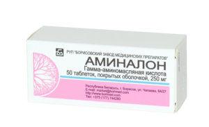 Препараты для улучшения памяти и мозгового кровообращения