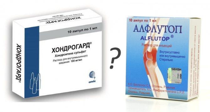 Алфлутоп: инструкция по применению уколов и для чего они нужны, цена, отзывы, аналоги