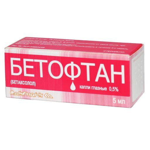 Бетофтан глазные капли – инструкция по применению, аналоги