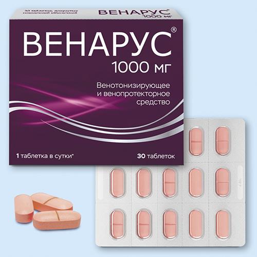 Флебавен — новые таблетки против варикоза и геморроя