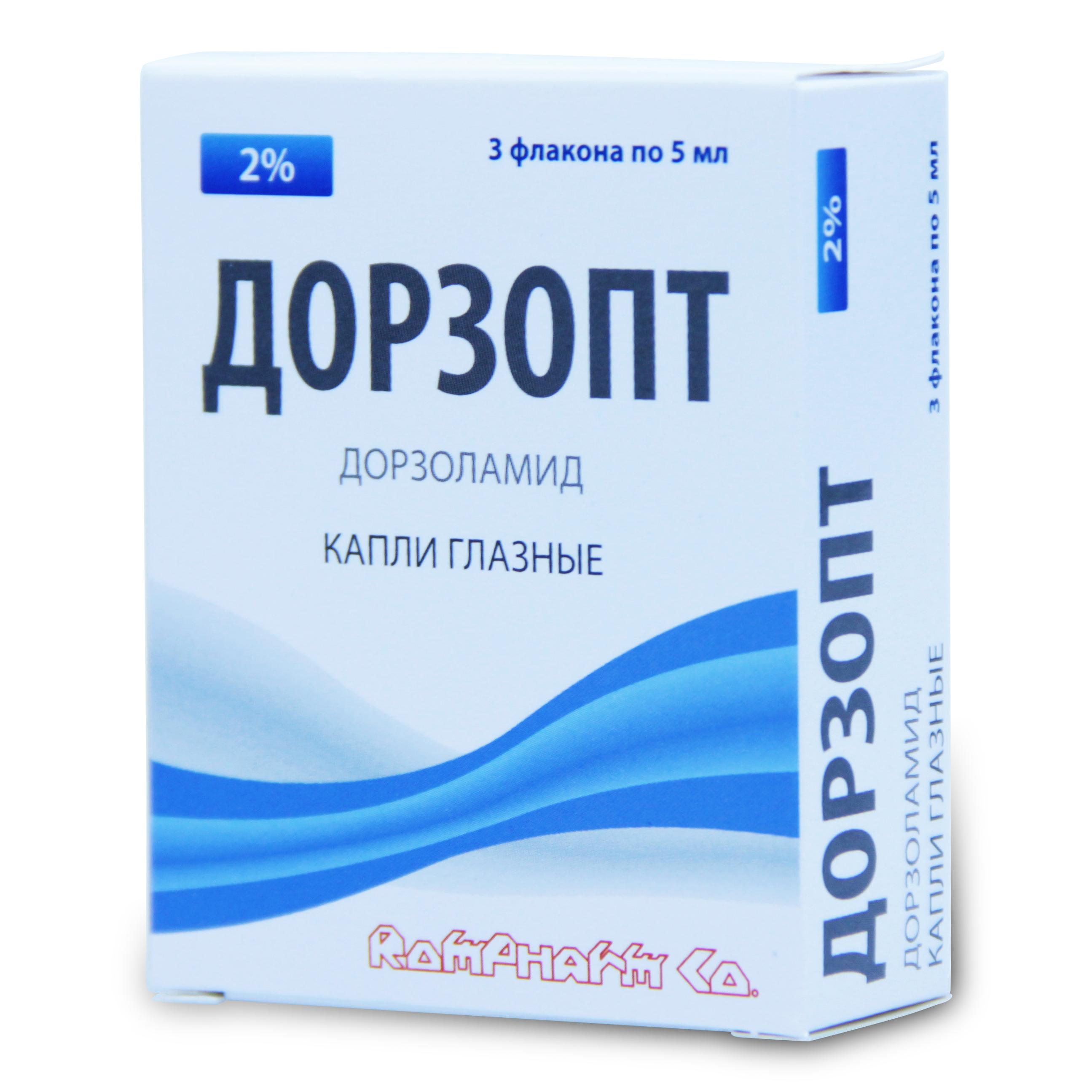 Глазные капли дорзопт (дорзоламид): описание и аналоги
