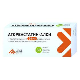 Список аналогов препарата аторис