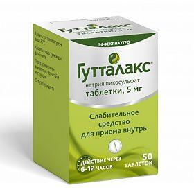 Капли и таблетки гутталакс: инструкция и отзывы