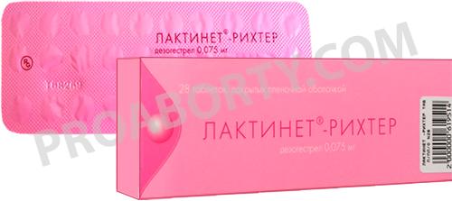 Мифепрекс инструкция по применению, отзывы и цена в россии