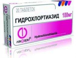 """""""гидрохлортиазид"""": инструкция по применению, аналоги, отзывы"""
