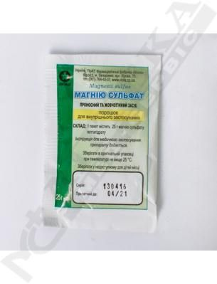 Раствор и порошок магния сульфат: инструкция по применению, цена, отзывы при похудении