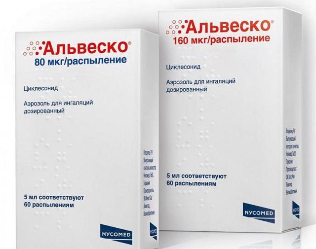 Нео-энтеросептол - инструкция