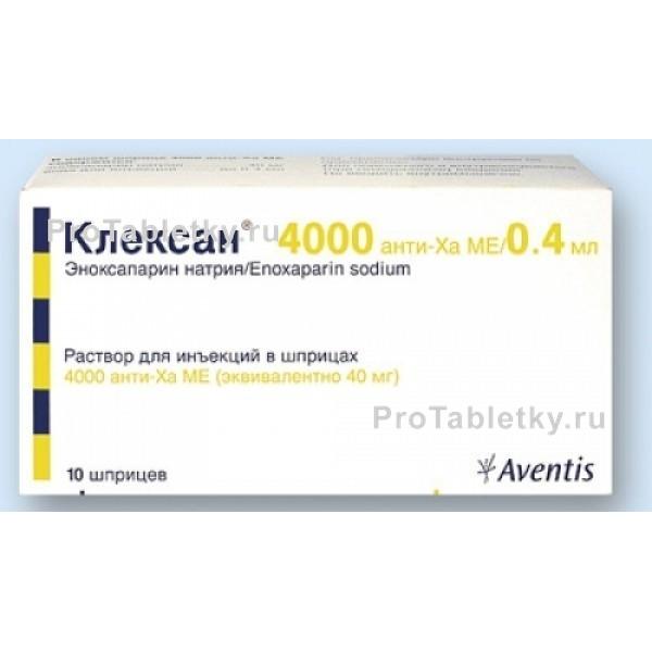 Клексан: уколы в ампулах