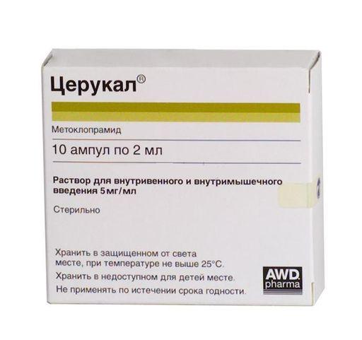 Метоклопрамид                                             (metoclopramid)