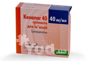 Кеналог 40 — средство для борьбы с заболеваниями щитовидной железы